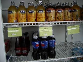CEDACショップで販売されるジュース.jpg