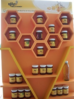 CEDACショップで販売されるハチミツ.jpg