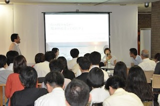 during the talk session.JPG